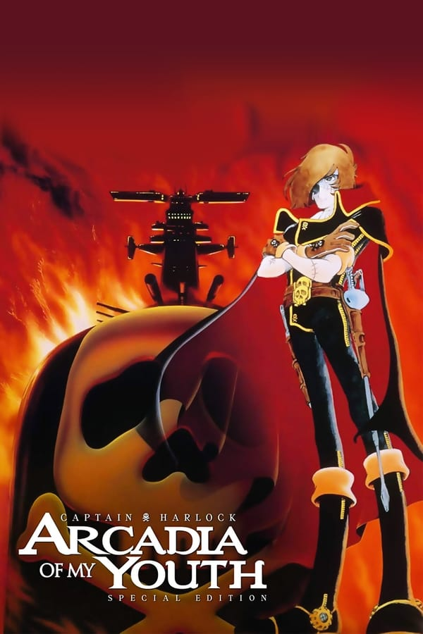 |FR| Space Pirate Captain Harlock Arcadia of My Youth