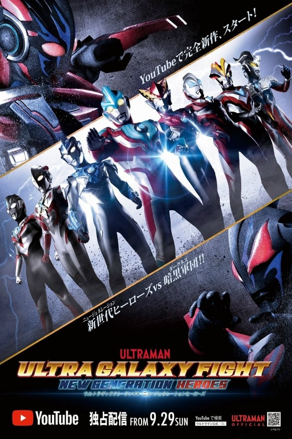 Assistir Ultra Galaxy Fight: New Generation Heroes Online