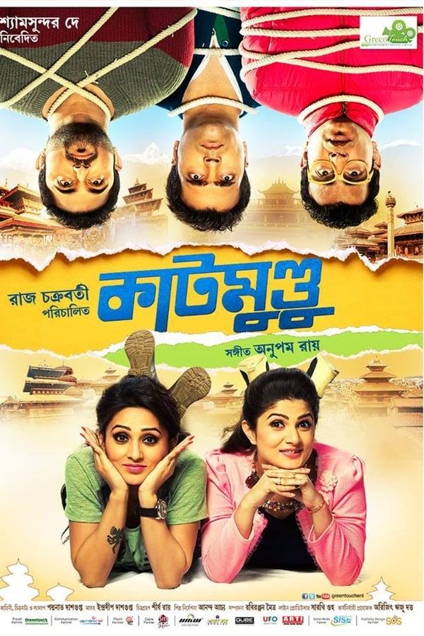 Katmundu (2015) Bengali 1080p | 720p | 480p WEB-DL | 2.3GB,1.4GB,900MB | Download | Watch Online | Direct Links | GDrive