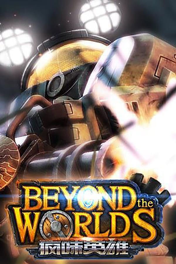 Beyond the Worlds