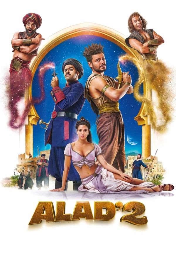 შმალადინი 2 (ალადინი 2) / Aladdin 2 (Alad'2)