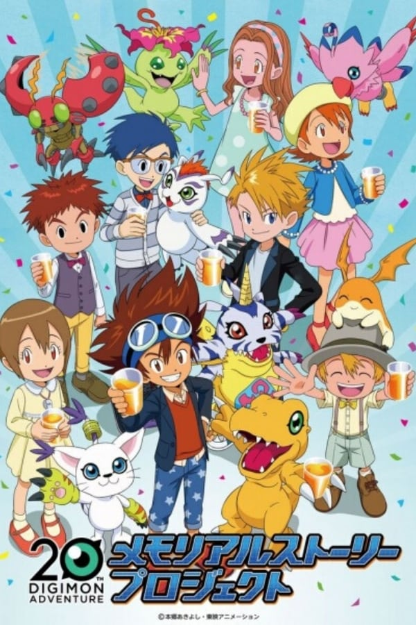 Assistir Digimon Adventure: 20 Shuunen Memorial Story Online