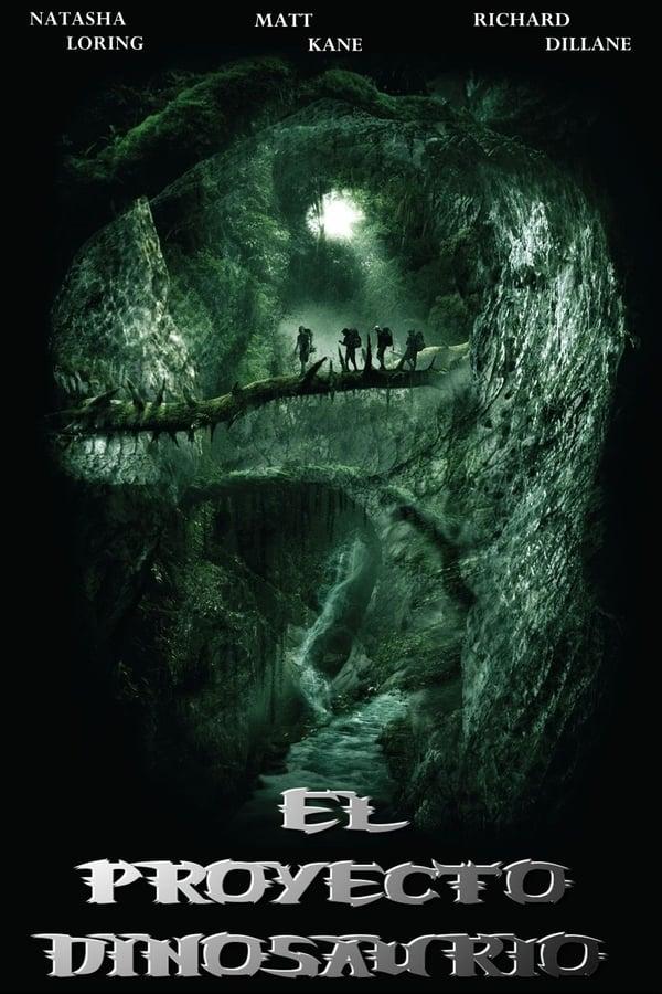 Проект: Динозавър