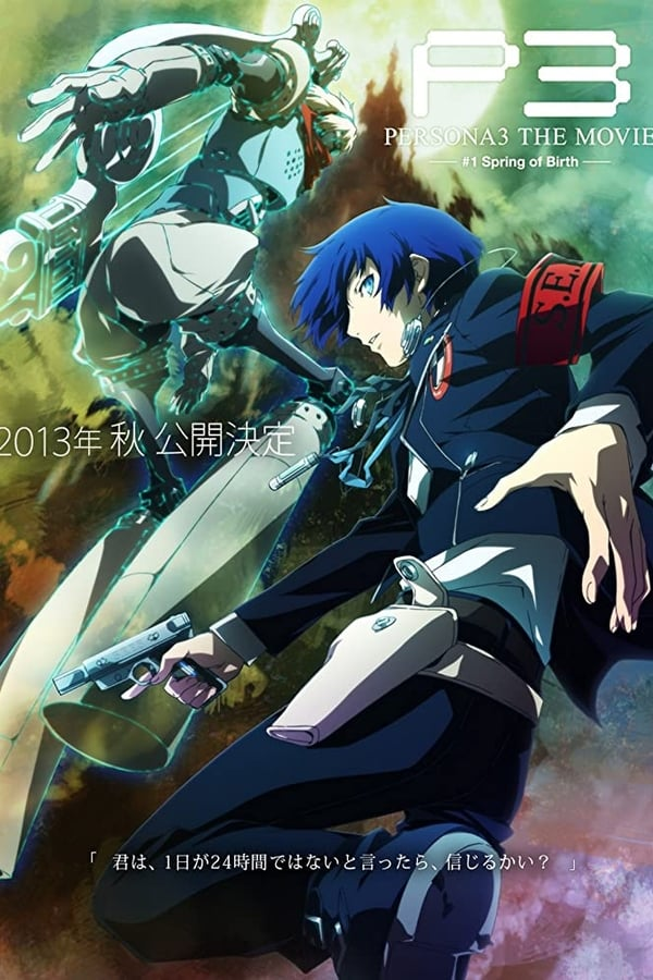 Assistir Persona 3 the Movie: #1 Spring of Birth Online