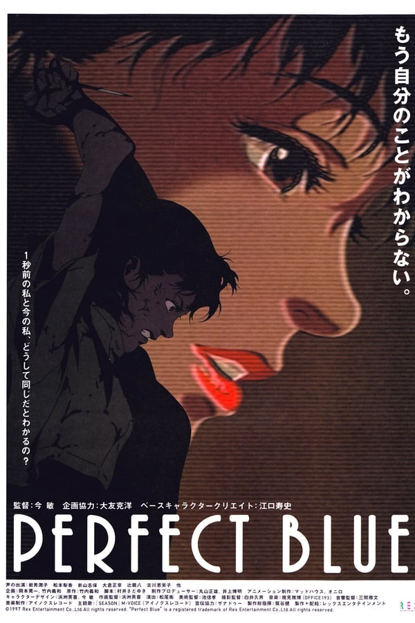 Perfect Blue Online
