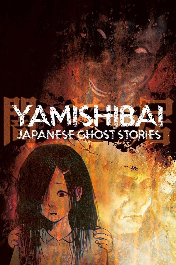 Yamishibai: Japanese Ghost Stories 7