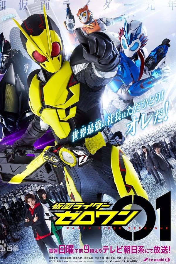 Assistir Kamen Rider Zero-One Online