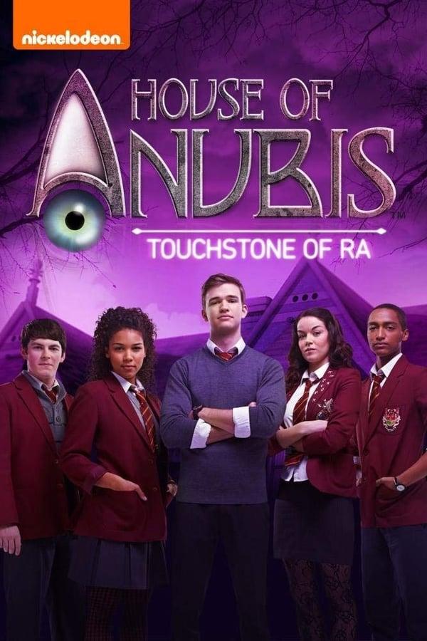 ანუბისის სახლი / House of Anubis: Touchstone of Ra ქართულად
