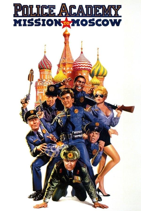 პოლიციის აკადემია 7 / Police Academy: Mission to Moscow ქართულად