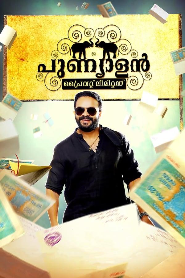 Punyalan Private Limited (Malayalam)
