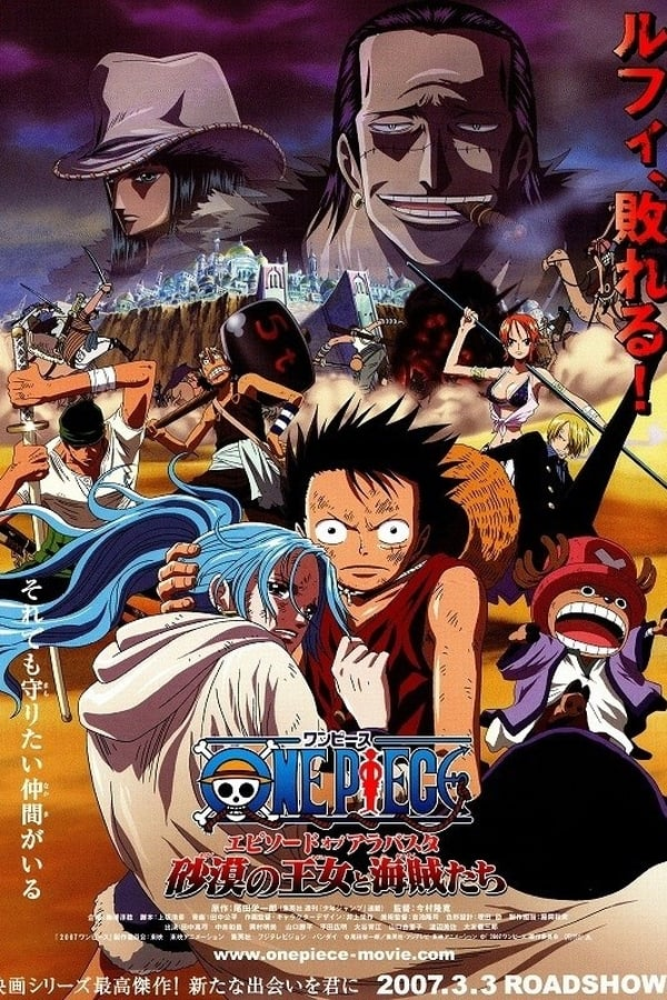 Assistir One Piece Filme 08: A Princesa  do Deserto e os Piratas Online