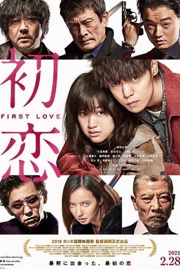 Imagen First Love