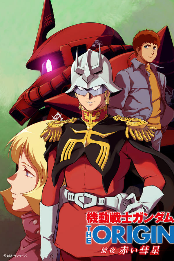 Assistir Mobile Suit Gundam: The Origin Online