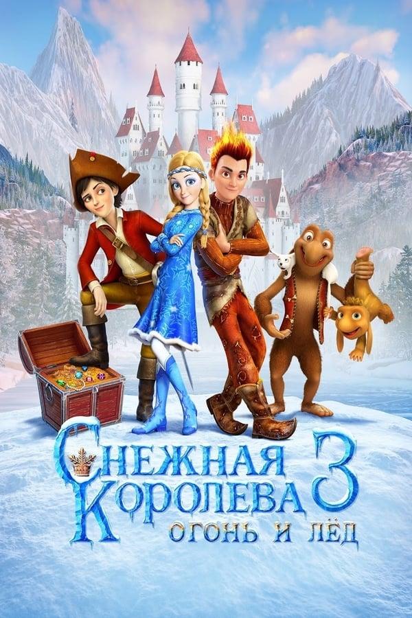 La reina de las nieves 3 (The Snow Queen 3: Fire and Ice)