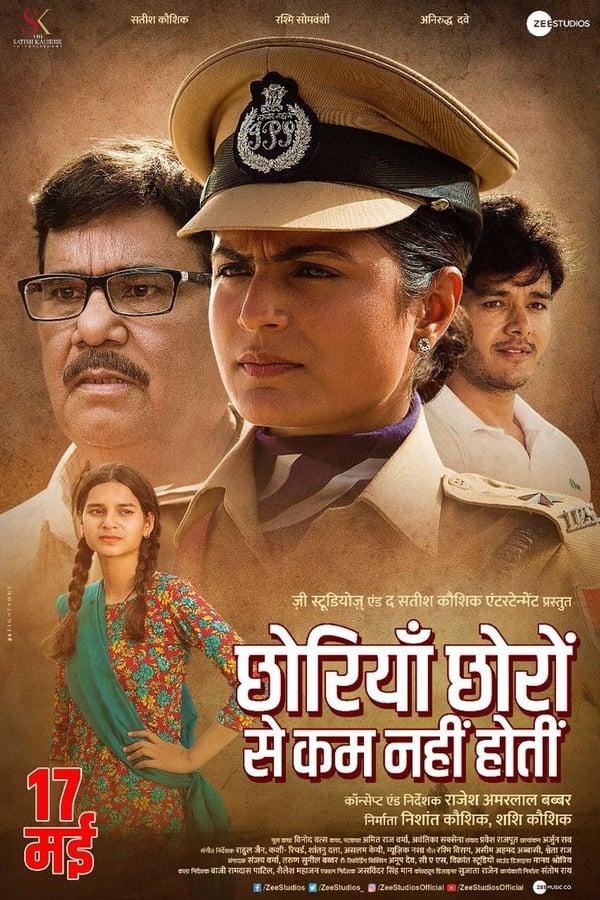 Chhorriyan Chhoron Se Kam Nahi Hoti (Hindi)