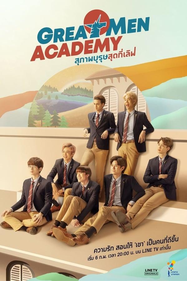 Imagen Great Men Academy