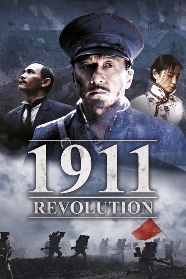  FR  1911