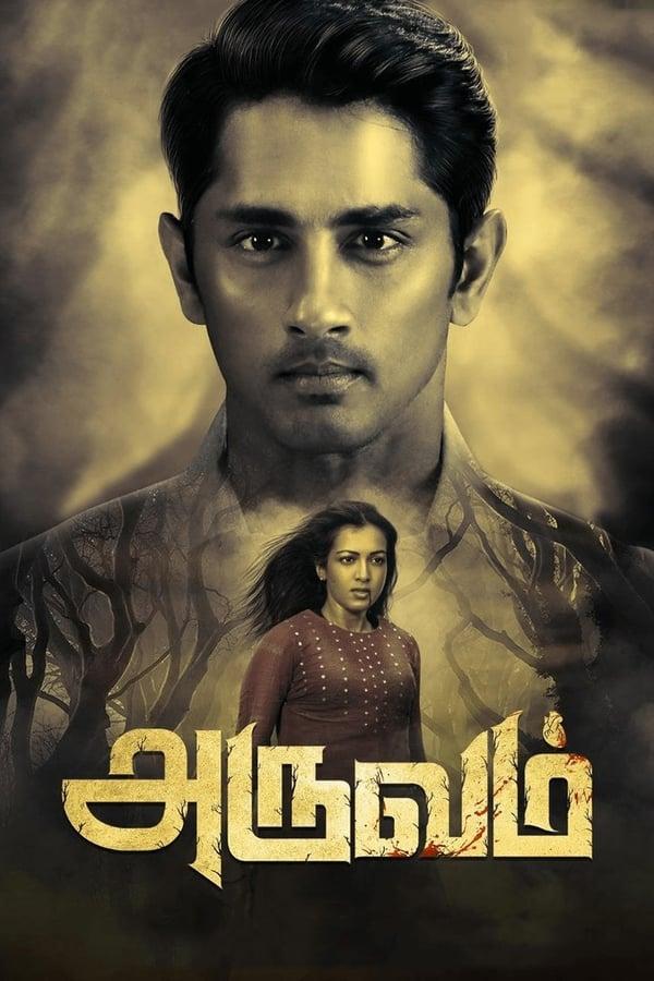 Aruvam (Tamil)