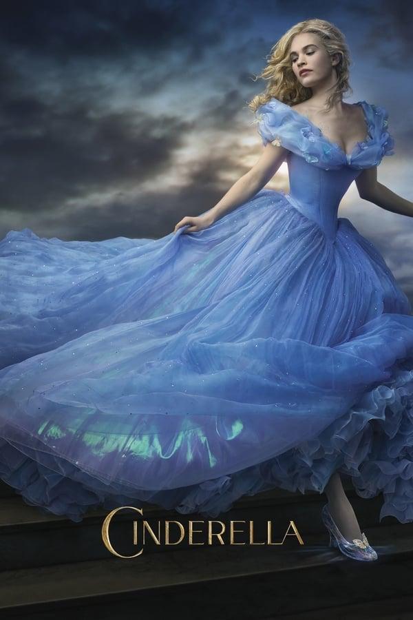კონკია Cinderella