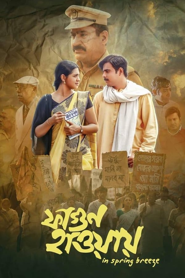 Fagun Haway (2019) Bengali Full Movie 720p WEB-DL | 480p | 1 GB, 400 MB | Download | Watch Online | Direct Links | GDrive