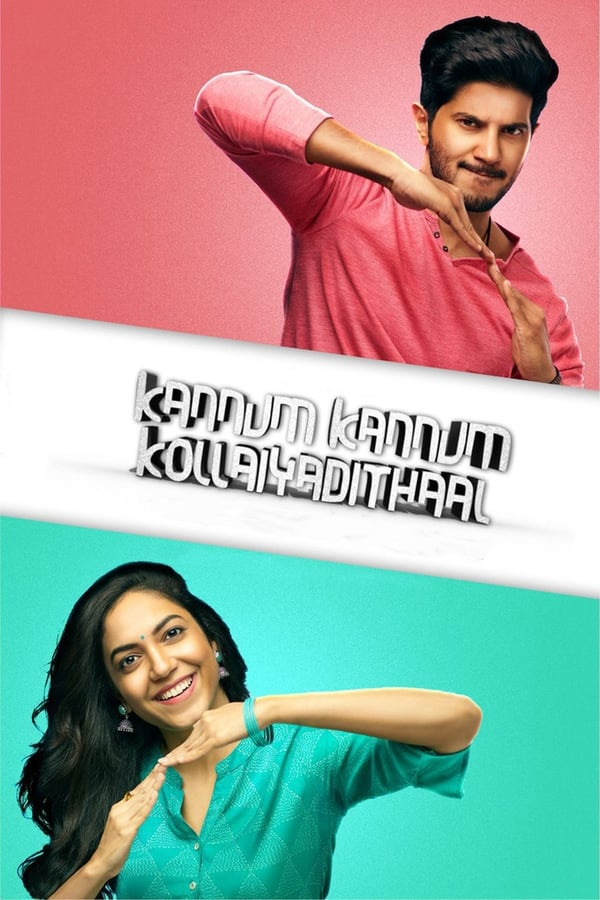 Kannum Kannum Kollaiyadithaal (2020) Tamil | x264 NF WEB-DL | 1080p | 720p | 480p |  Download | Watch Online | GDrive | Direct Links
