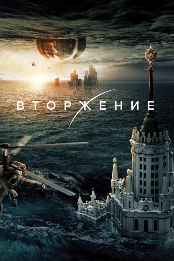 Poster diminuto de Invasion el Fin de los tiempos