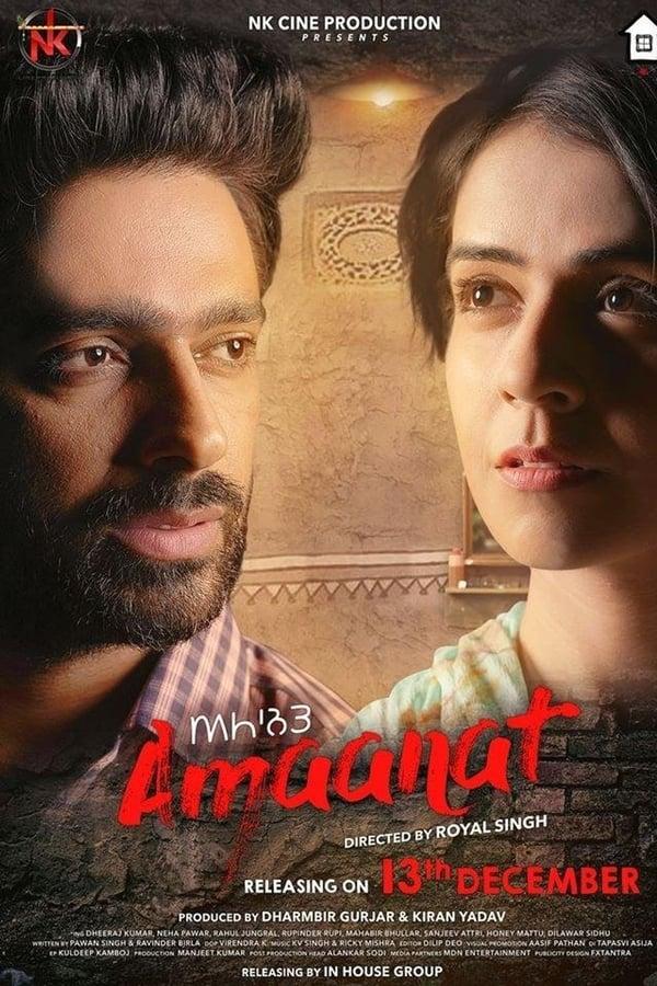 Amaanat (Punjabi)