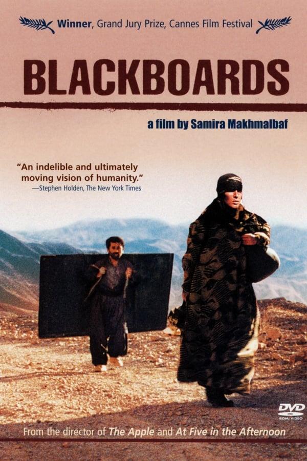 დაფები / Blackboards
