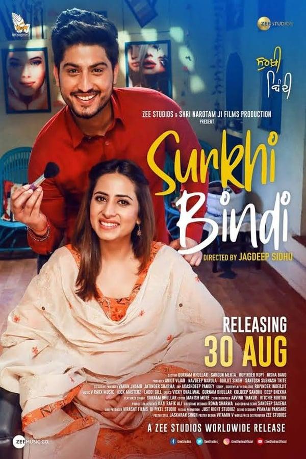 Surkhi Bindi (Punjabi)