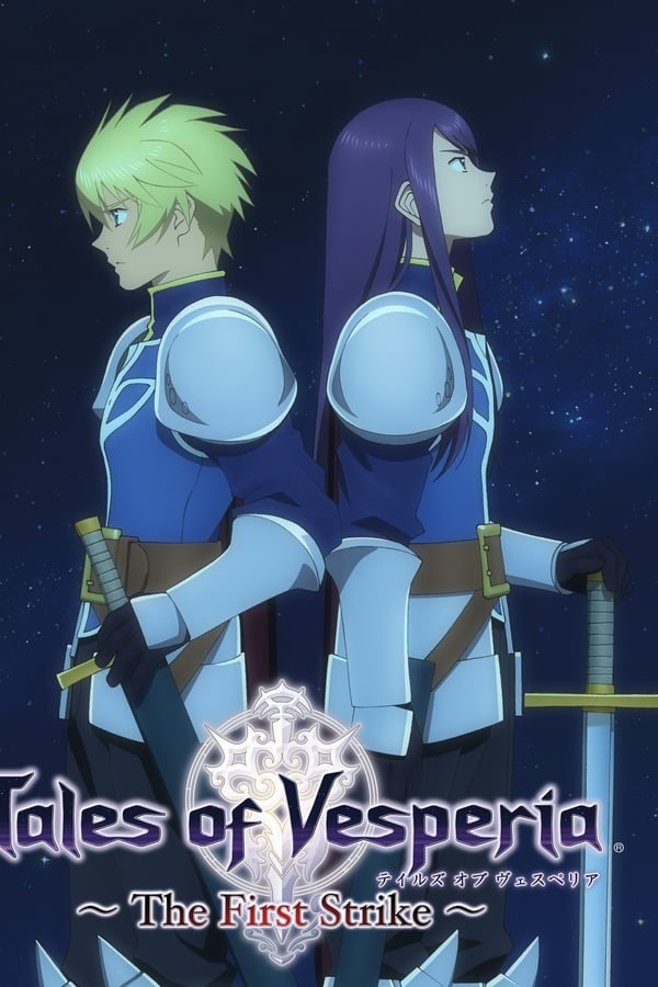 Assistir Tales of Vesperia: The First Strike Online
