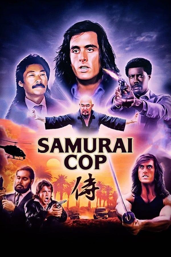 Полицаят самурай