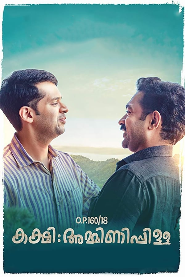 O.P.160/18 Kakshi: Amminippilla (2019) Malayalam Full Movie 720p HDRip | 1.40GB | Download | Watch Online | Direct Links | GDrive