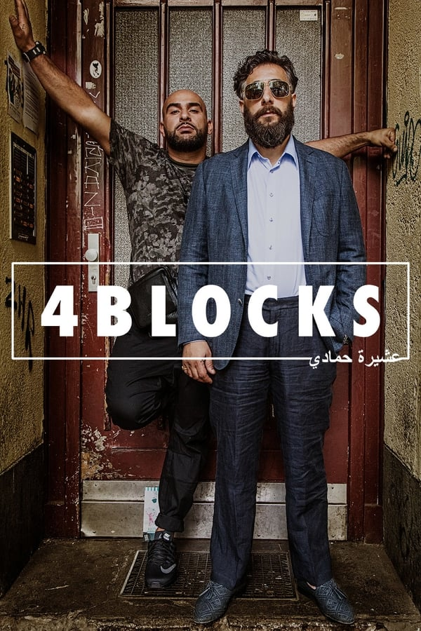 Based in Neukölln, Berlin Toni manages the daily business of dealing with the Arabic gangs and ends up wanting to leave his old life behind for his family, but as expected, its never that simple.