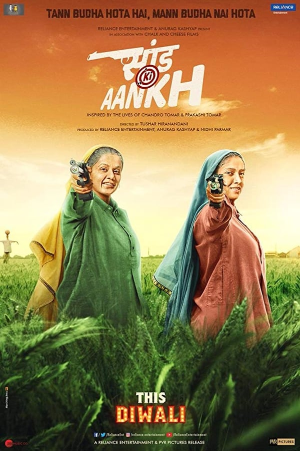 Saand Ki Aankh (2019) Hindi 10bit WEB-Rip | 1080p | 720p | Download Bollywood Movie | Watch Online | GDrive | Direct Links