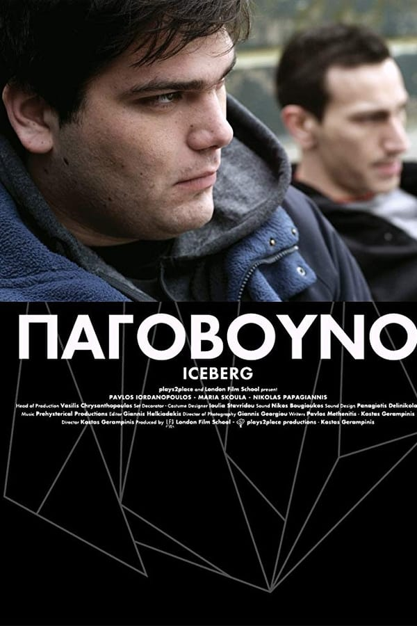 Baixar Iceberg (2012) Dublado via Torrent