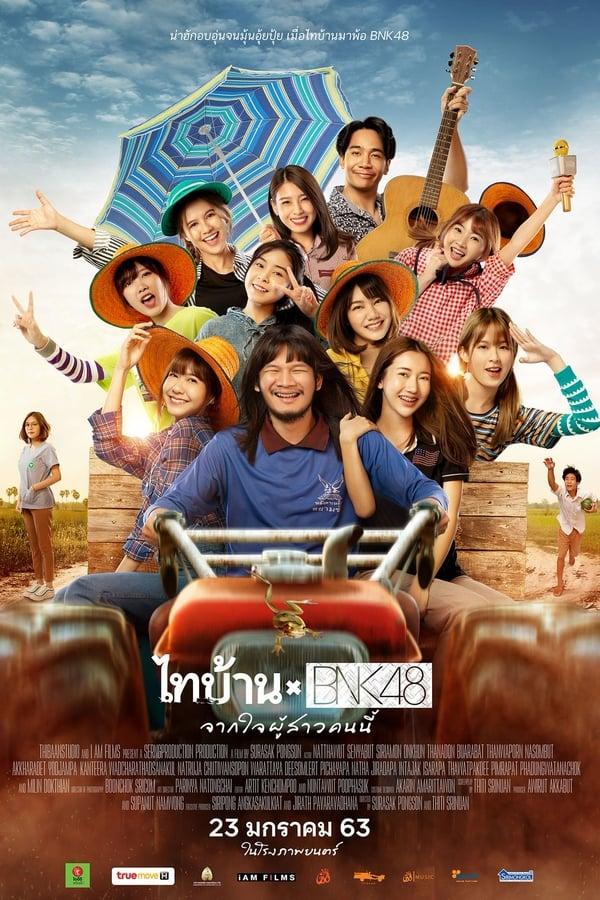 Thi-Baan x BNK48 (2020)