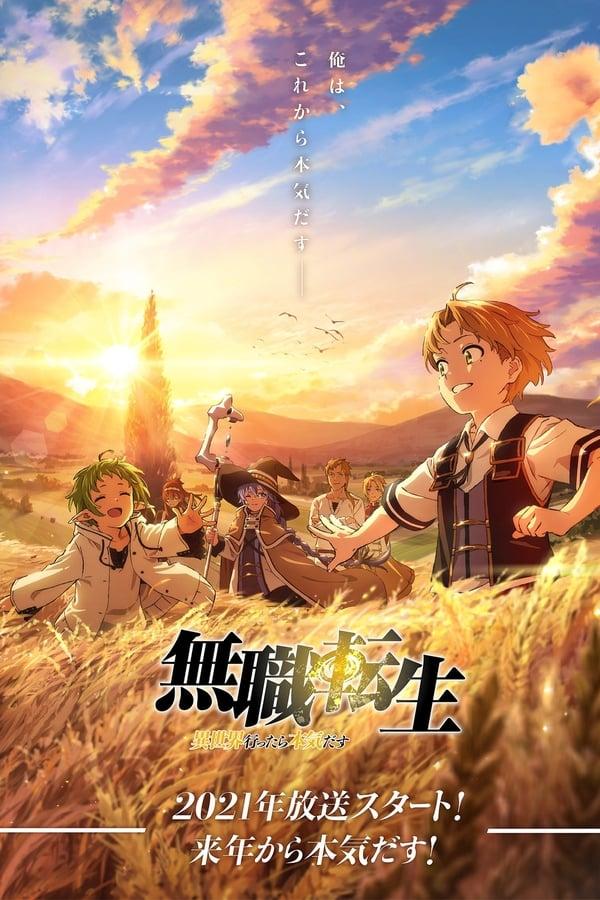 Mushoku Tensei: Isekai Ittara Honki Dasu Online