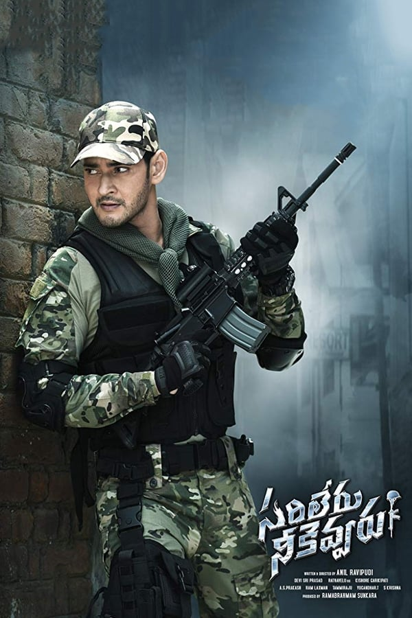 Sarileru Neekevvaru (2020) Telegu | x264 AMZN WEB-DL | 1080p | 720p | 480p | Download | Watch Online | GDrive | Direct Links