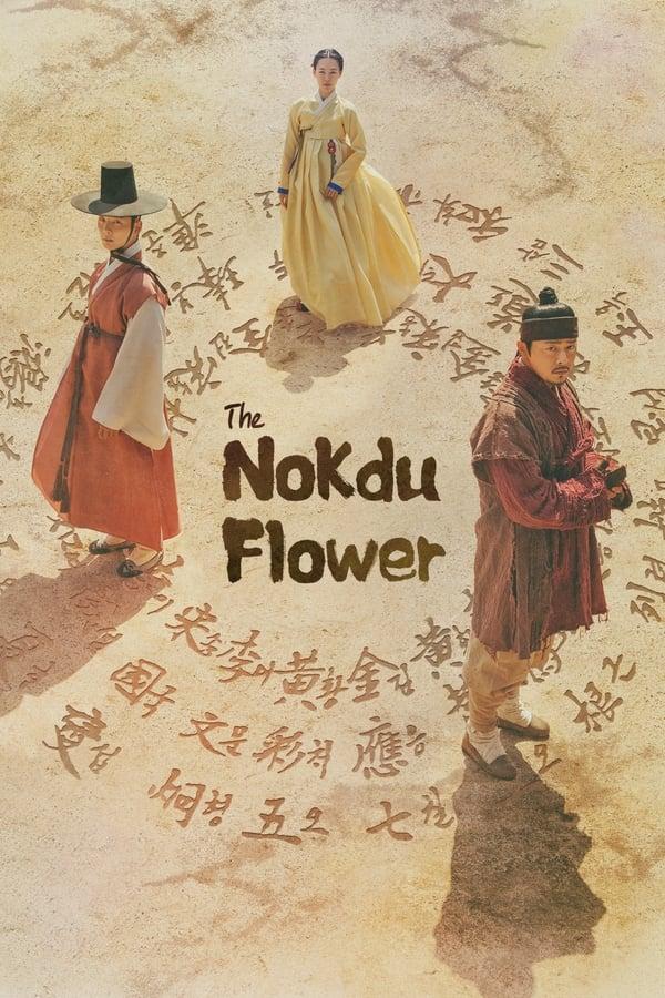 The Nokdu Flower: Season 1 (2019)