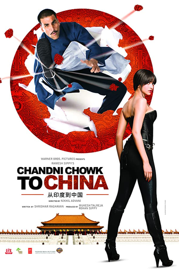 Chandni Chowk to China (2009) Hindi | x264 WEB-Rip | 720p AAC 5.1 | 480p | ESubs | Download | Watch Online | GDrive | Direct Links