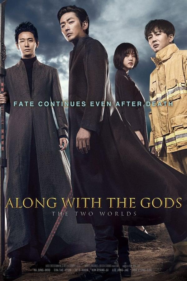 ღმერთებთან: ორი სამყარო / Along with the Gods: The Two Worlds (Sin-gwa ham-kke: Jwi-wa beol)