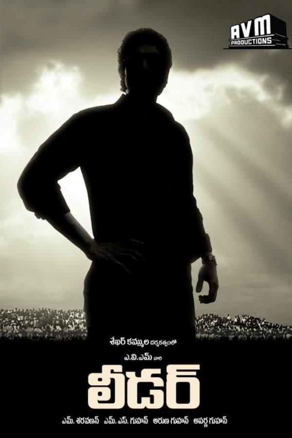 Leader (Telugu)