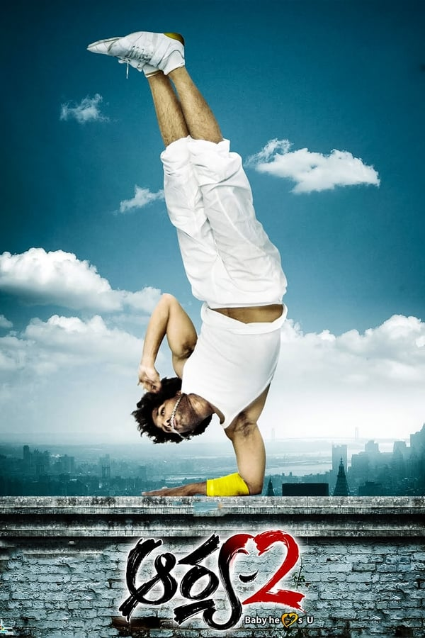 Arya 2 (2009) Telegu Full Movie 1080p WEB-DL | 720p | 480p | 2 GB, 1 GB, 400 MB | Download | Watch Online | Direct Links | GDrive