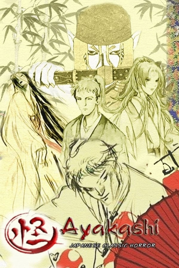 Assistir Ayakashi: Samurai Horror Tale Online