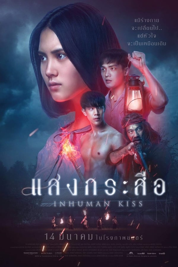 Assistir Krasue: Inhuman Kiss
