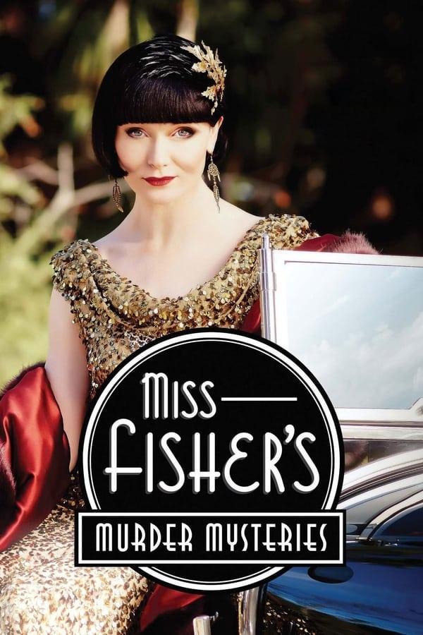 მის ფიშერი: მკვლელობების საიდუმლოება სეზონი 1 / Miss Fisher's Murder Mysteries Season 1 ქართულად