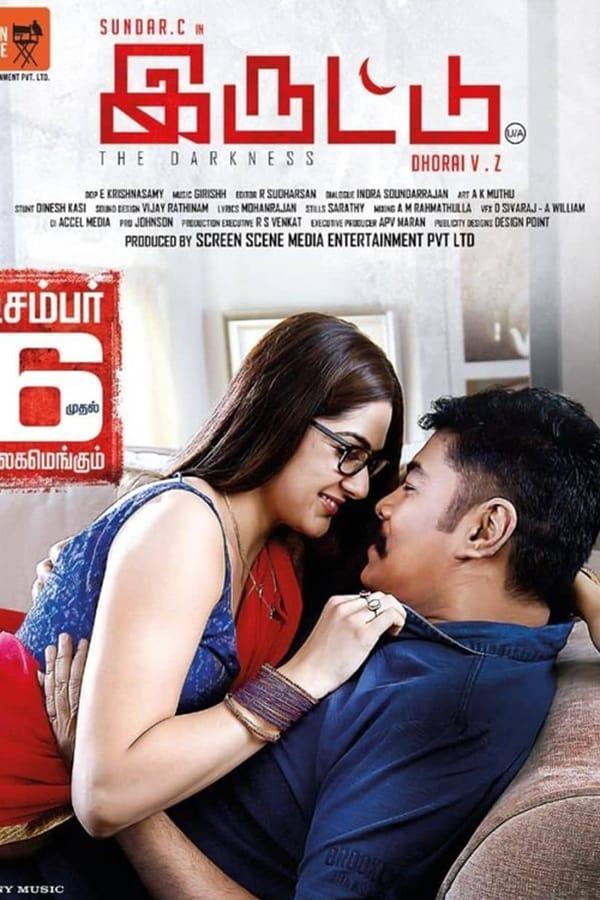 Iruttu (Tamil)