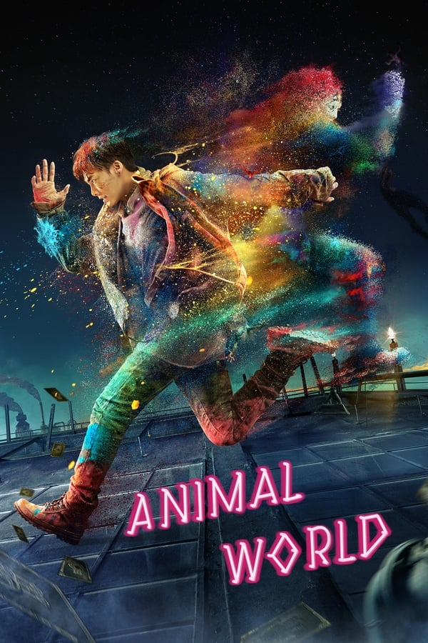 Imagen Animal World