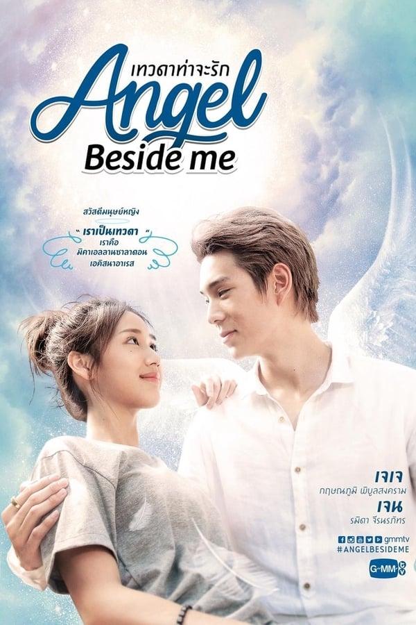 Imagen Angel Beside Me