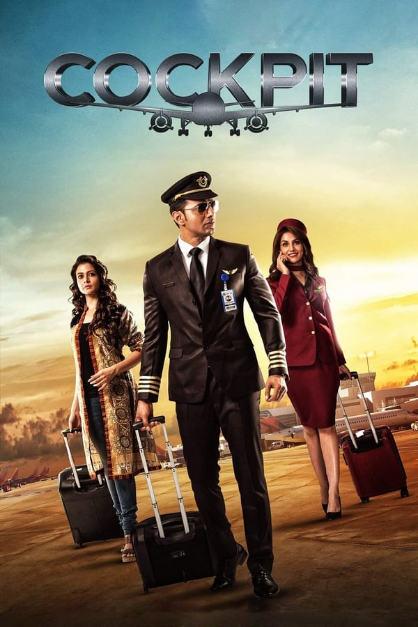 Cockpit (2017) Bengali Full Movie 1080p WEB-DL | 4GB | Bioscope  Exclusive | Download | Watch Online | Direct Links | GDrive